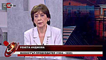 Актуално от Деня - с водещ Велизар Енчев 25.06.2020