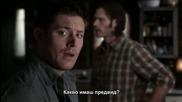 Supernatural S07e23 + Bg Subs - последен епизод