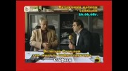 Господари на Ефира - 09.04.10 (цялото предаване)