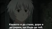 No. 6 - 06 Bg Sub (бг Превод)