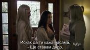 Съпротива - Еп. 11 Сезон 2, Бг. суб. - Defiance