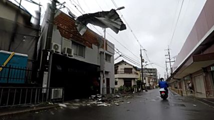Japan: At least 7 dead as country hit by strongest storm in 25 years