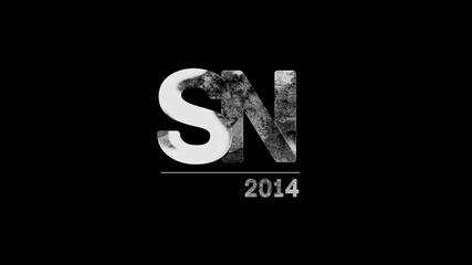 Най-яките моменти за 2014