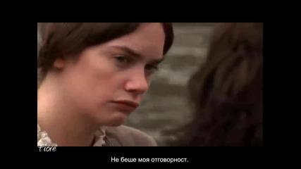 B B C- Джейн Еър /2006/ - епизод 1 част 2/2 (превод)