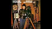 Борислав Грънчаров - Жеравна - 1979