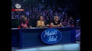 Music Idol 3 - Александър - Sorry Seems To Be The Hardest Word - С вечния на Елтън Джон Александ