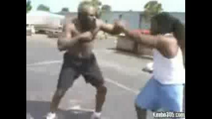 Уличен Бокс