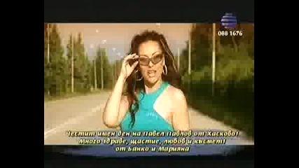 Ivana - Kyv Si Ti Be