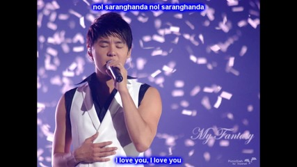 kim junsu - you are so beautiful scent of a woman - eng rom sub