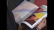 Индийско изкуство ще бъде предложено на търг на Бонъмс в Лондон