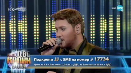 "Георги Симеонов-JJ като James Arthur - ""Impossible"" | Като две капки вода"