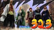 Naruto Shippuuden 323 [bg Sub] Високо Качество