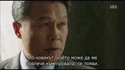 [бг субс] Doctor stranger - епизод 2