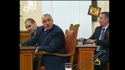 Хванаха Бойко Борисов Натясно