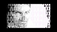 Новo гръцко, Чисто нoв - Панос Киамос / Panos Kiamos - Olokainourgios ( Официално видео ) + Превод