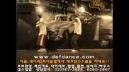 Танцови Стъпки - 50 Cent - Shake That Ass