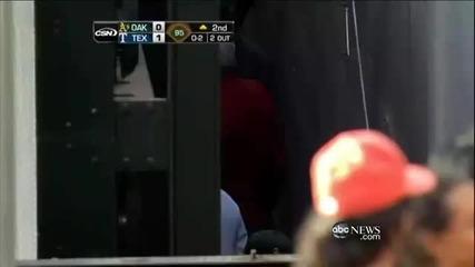 Не хващайте топка на бейзболен мач !