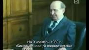 1 Тодор Живков - Титан на една отминала епоха
