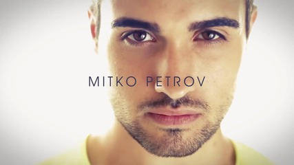 Mitko Petrov - Дай 5 (Official Video)