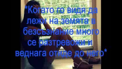 You and Justin...епизод 6