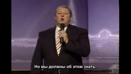 1.01 Квасът на масонството