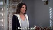 How I Met Your Mother s09e18 (bg subs) - Как се запознах с майка ви сезон 9 епизод 18