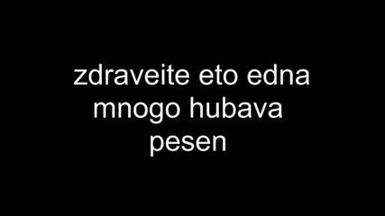 Mn Qka Pesnichka