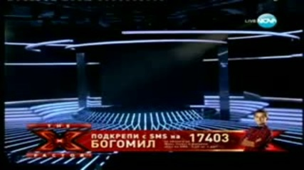 X - Factor Богомил Бонев 26.10.2011..