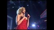 Jelena Milošev - Nije za mene (Zvezde Granda 2011_2012 - Emisija 17 - 28.01.2012)