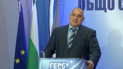 Борисов: Мъжете трябва да имаме шанс за смяна на пола
