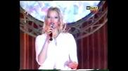 Златния Мустанг 2001 - Емилия - Само с поглед(live) - By Planetcho