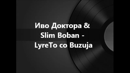 Иво доктора & Slim Boban - Lyreto co Buzuja