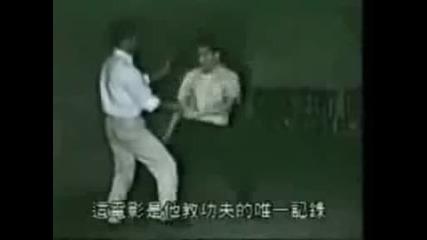 Истинския Винг Чун Кунг Фу