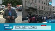 Протест пред сливенската болница след смъртта на 15-годишно момиче
