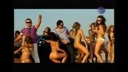 яница И Vali Feat. Aso - 2 В 1 (hq)