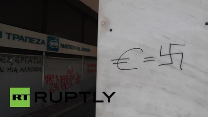 Greece: 'Oxi', 'Nai' signs abound in Athens as voters decide on bailout