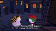 Саут Парк / Сезон 16, Епизод 04 / Валят Жаби!