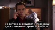 Gossip Girl S04e09 Bg sub