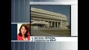 България ще е готова за Шенген през март 2011