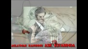 Baha 2010 Yeni Klip - Ayrilmak Kanunmu Ask Kitabinda