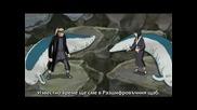 Naruto Shippuuden 160 Bg Sub Високо Качество