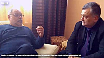 Михаил Хазин в разговор с Пламен Пасков за изолационистите и финансистите