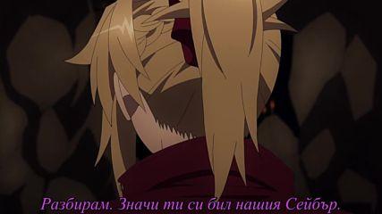 Fate/Apocrypha - [ Bg Sub ]