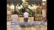 Вечерня със Света Василиева литургия на Велика събота