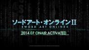 Sword Art Online Ii Commercial 2 ( Phantom Bullet arc )