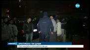 Арестуваха 108 души при мащабна акция