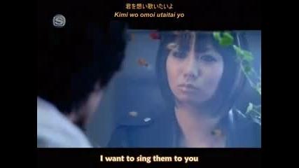 Koda Kumi - Moon Crying [eng Sub/kanji/romanji]