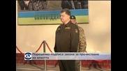 Украинският президент Порошенко подписа закона за лустрацията