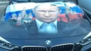 Вижте Реакцията На Пътни Полицаи в Русия Когато Видяха Путин Изобразен На Капака На Това Bmw
