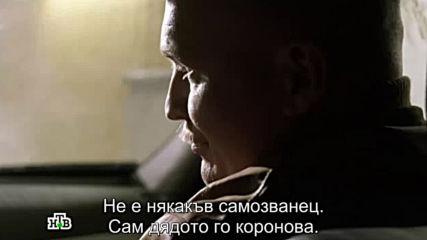Меч 2 (2015) / 05 серия Bg subs (вградени)